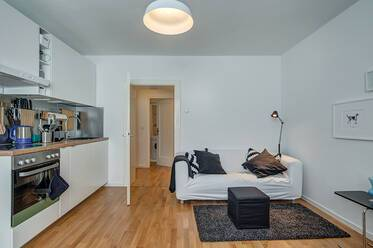 Cozy 2-room apartment near University